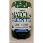 Matcha Green Tea 11 oz (312 g)